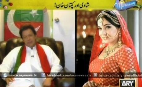 Is Imran Khan Going to Marry or Not, Imran Khan Telling in Details