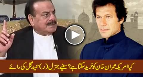Is Imran Khan Salable to America or Not? Watch General (R) Hamid Gul's Views