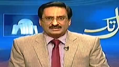 Is Javed Chaudhry A Political Analyst or An Adviser of Prime Minister Nawaz Sharif