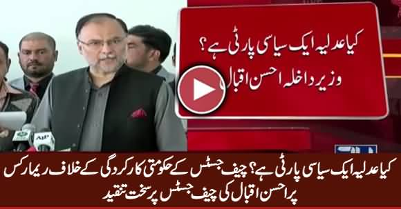 Is Judiciary A Political Party? Ahsan Iqbal Criticizes Chief Justice Saqib Nisar