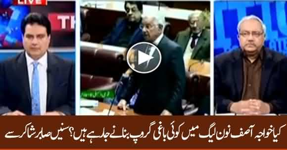 Is Khwaja Asif Creating Another Wing In PML-N? Sabir Shakir Analysis