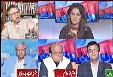Report Card (Nawaz Sharif Ki Press Conference) - 26th September 2017