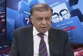 Is Mein Koi Shak Nahi Ke Pakistan Ki Looti Hui Daulat Bahir Hai - Arif Nizami