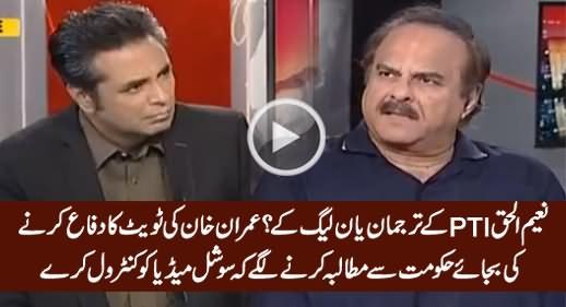 Is Naeem ul Haq PMLN's Spokesperson? Demanding Govt To Control Social Media on Imran Khan's Tweet