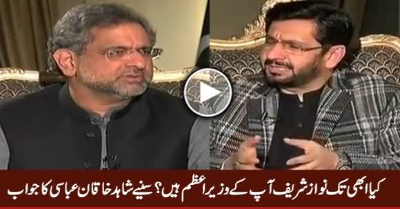 is Nawaz Sharif Still Your Prime Minister? - Listen Shahid Khaqan Abbasi's Reply