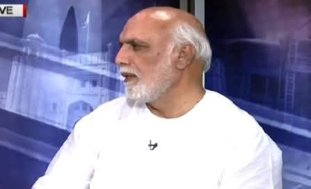 Is Nelter Helicopter Crash A Terrorist Attack? Watch Haroon Rasheed's Reply