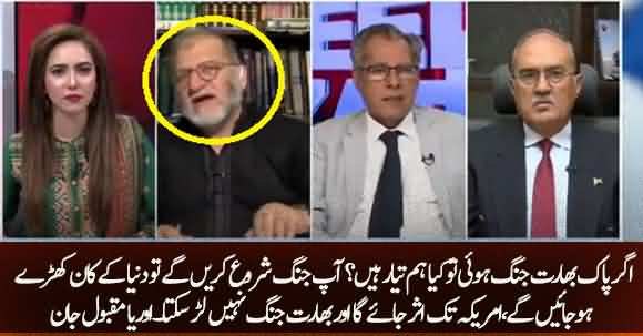 Is Pakistan Prepared To Answer India In The Battlefield - Orya Maqbool Realistic Answer
