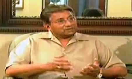 Is Pervez Musharraf Supporting Tahir ul Qadri, Watch Pervez Musharraf's Reply