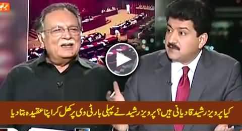 Is Pervez Rasheed Qadiani? Pervez Rasheed First Time Discloses His Aqeedah in Live Show
