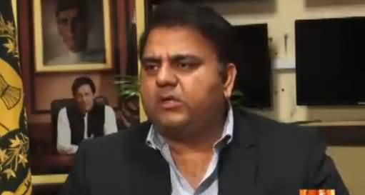 Is PM Imran Khan Satisfied With NAB's Performance? Listen Fawad Chaudhry's Reply