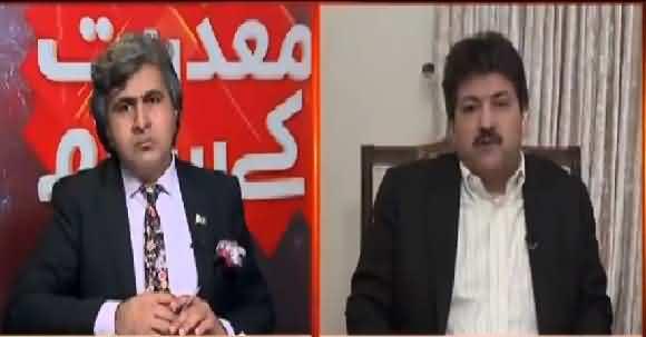 Is PMLQ Blackmailing Imran Khan? Listen Hamid Mir Analysis