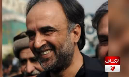 Is PPP's Qamar Zaman Kaira Going To Join PTI? See Shocking Report