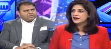 Is PTI Govt Giving Contracts To Its Favourits? Anchor Asks From Fawad Chaudhry About A Contract