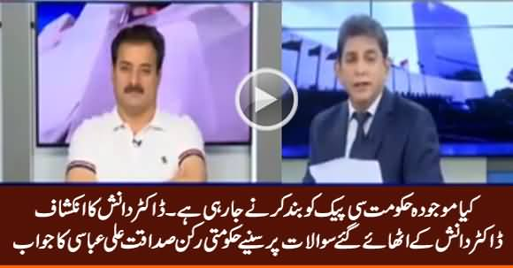 Is PTI Govt Going To Shut Down CPEC Project? Dr. Danish Raises Serious Questions