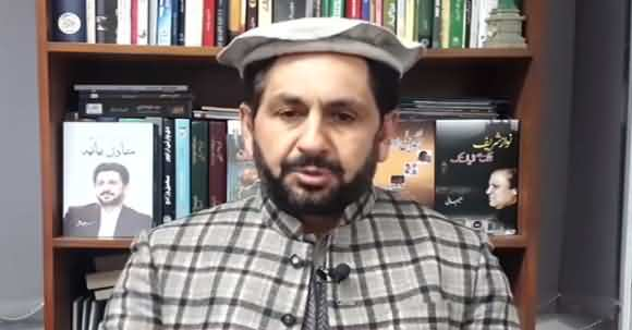 Is PTI Govt Responsible For Current Inflation In Pakistan? Listen Saleem Safi Reply