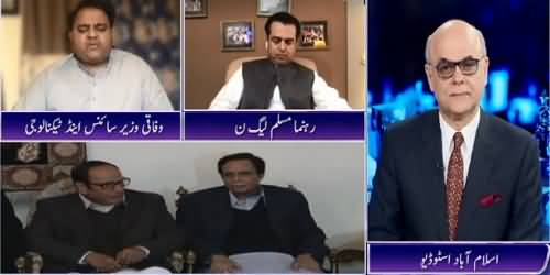 Is PTI In A Position To Change Usman Buzdar Without Support Of PMLQ? Fawad Ch Replies