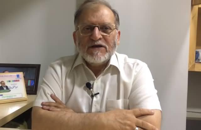 Is PTM Really A Terrorist Organization? Orya Maqbool Jan Analysis