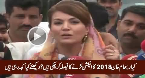 Is Reham Khan Going to Take Part in 2018 Elections? Watch What She Is Saying