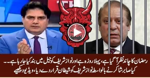 Is Sabir Shakir Indirectly Calling Nawaz Sharif