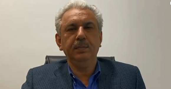 Is There Any Good News For Pakistan From FATF? Arif Hameed Bhatti's Analysis