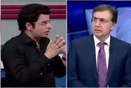 Is There Any Rift Between Maryam Nawaz & Shahbaz Sharif? Irshad Bhatti Analysis