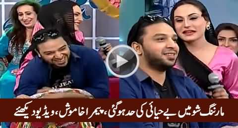 Is This A Family Show? Watch What Is Going on In This Morning Show