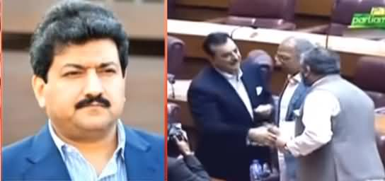 Is Yousaf Raza Gillani Going To Become Chairman Senate? Hamid Mir's Analysis