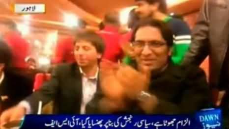 ISF Leader Arsal Khan Arrested For Raping A Small Child in Lahore