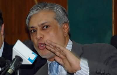 Ishaq Dar Announced To Publish A Tax Directory of All The Tax Payers Next Month