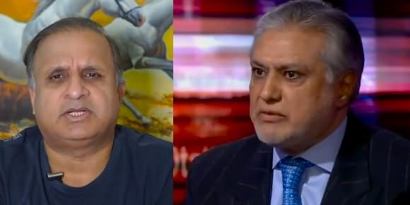 Ishaq Dar Badly Got Grilled And Exposed in BBC Show - Rauf Klasra's Analysis