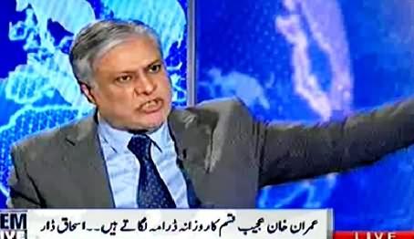Ishaq Dar Doing Personal Attacks on Imran Khan & Threatening Him in Angry Mood