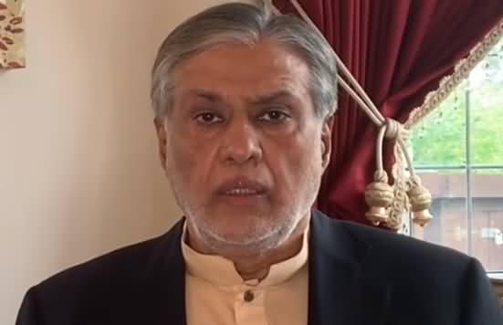 Ishaq Dar Latest Video on FATF (Financial Action Task Force)