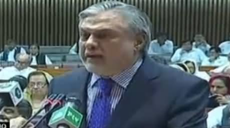 Ishaq Dar Present Budget For 2017-18 In National Assembly – 26th May 2017