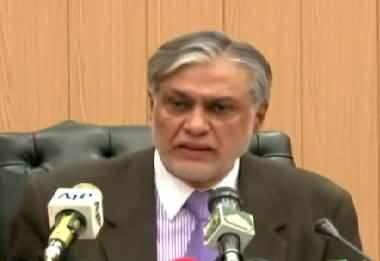 Ishaq Dar's Complete Press Conference - 16th October 2017