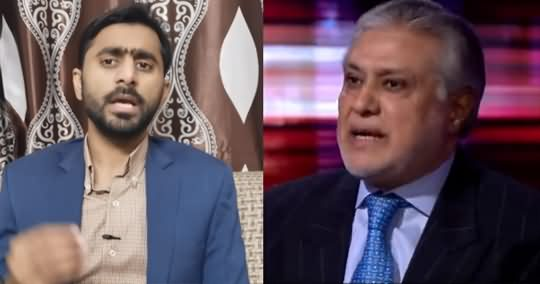 Ishaq Dar's Interview in Hard Talk on BBC | Sharif Family's Big Mistake After 21 Years - Siddique Jaan's Vlog