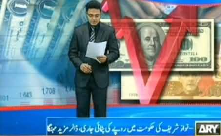 Ishaq Dar's Plan Failed:Dollar Still Rising Besides PMLN Govt's Claims
