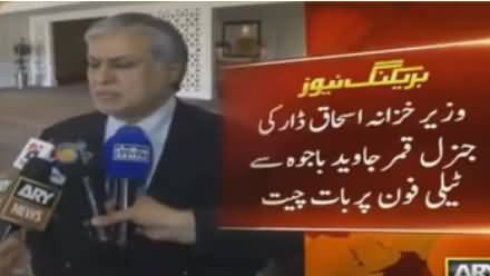 Ishaq Dar Telephones New Army Chief General Bajwa And congratulates Him