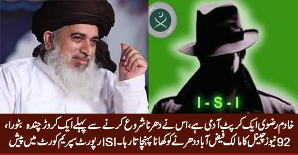 ISI Report Spills Beans on Faizabad Dharna, Says Khadim Rizvi Is A Corrupt Person