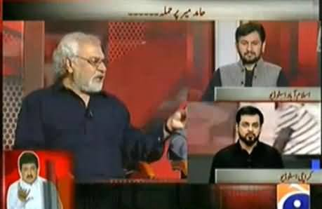 ISI Should Be Disband Because It Could Not Kill A Person Properly - Ayaz Amir