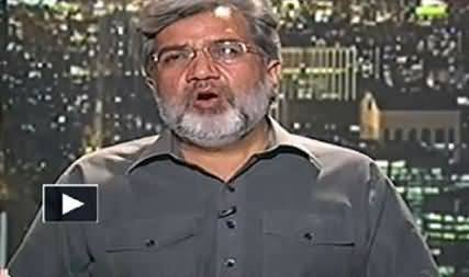 ISI Should Take Us to the Court of Law, If We are Traitors - Ansar Abbasi