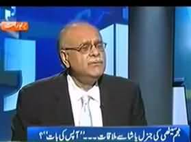 ISI Threatened and Harrased Me and My Family A Lot Under General Pasha - Najam Sethi