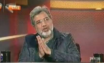 ISI Wants To Shut Down Geo - Ansar Abbasi Report on Geo ISI Issue