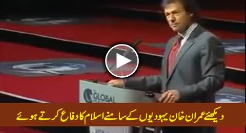 Islam Has No Link with Terrorism, Imran Khan Defending Islam In Front of Jews