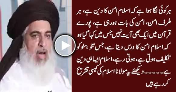 Islam Is Not A Religion of Peace.... Watch What This Maulana Saying About Islam