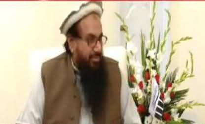 Islam Kisi Kafir Ko Qatal Karne Ki Ejazat Bhi Nahi Daita - Hafiz Saeed