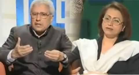 Islam Mein Pardey Ka Qanoon - Healthy Discussion Between Javed Ghamidi, Ghazala Nisar and Others