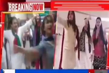 Islamabad Airport Ka Briefing Hall Dancing Club Ban Gaya
