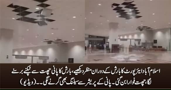Islamabad Airport's Roof Leaked, Ceiling Fell Down During Rain