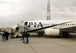 Islamabad based PIA Flight Brings Passengers, Leaves Luggage in Kabul