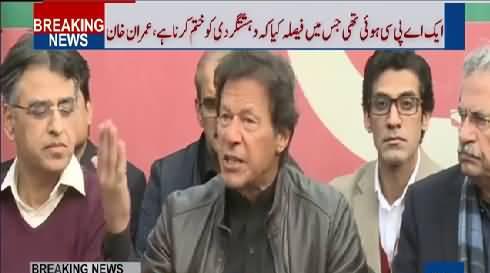 Islamabad Chairman PTI Imran Khan Addresses Press Conference - 11th January 2018